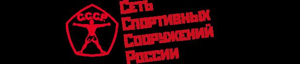 Морские дни открытых дверей в фитнес-клубе «СССР на Можайке»