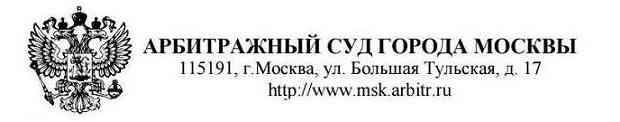 Дела судебные. 494-УНР против Минобороны по вопросу оплаты ЖКУ