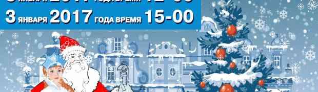 Скоро! Благотворительные Елки Главы в Немчиновке!