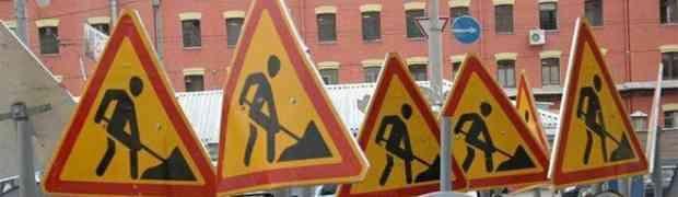 О сроках начала ремонта дороги через ТЦ