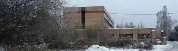 Недостроенное здание института будет продано вместе с земельным участком