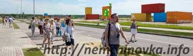 Экскурсия по окрестностям Мещерского парка и Инновационному центру «Сколково»