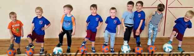 Спортивная секция футбола