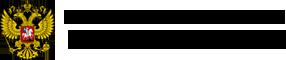 Останкинский суд полагает, что ТЭК-Дом выставляет квитанции на оказанные им услуги на законных основаниях. Аргументы суда